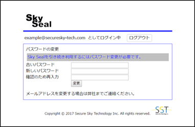 skyseal2.png