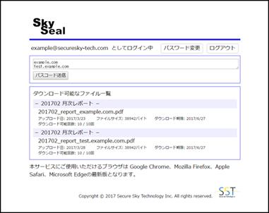 skyseal5.png