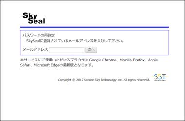 skyseal7_1.png
