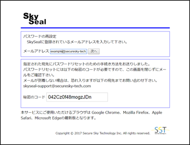 skyseal7_2.png