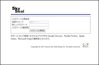 skyseal7_4.png